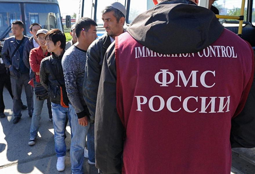 Прекращено дело о нарушении требований закона о правовом положении иностранных граждан РФ